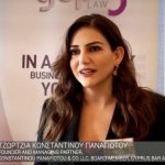 Speech of Founding/Managing Partner, Georgia Constantinou Panayiotou at the Limassol Business and Investment Summit, on the 2nd of July 2021